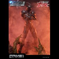 Guyver III (The Bioboosted Armo) Ultimate 1/4
