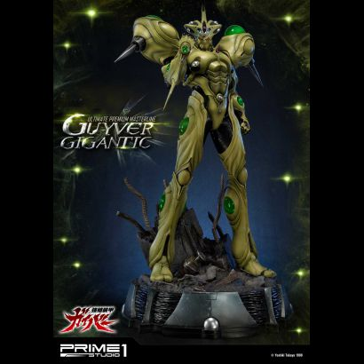 Guyver 05: Guyver Gigantic 1/4