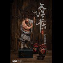Lu Zhisen (Water Margin) 1/6
