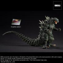 Godzilla 2000 Millennium Maquette