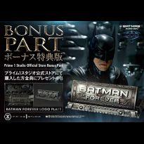 Batman (Batman Forever) Ultimate Bonus Edt 1/3