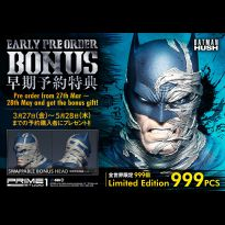 Batman Batcave (Batman Hush) Deluxe Xtra Head 1/3