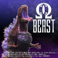 Omega Beast Shin Godzilla 4th Form (Awaken Ver)