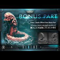 Tusked Alien Bonus Edt