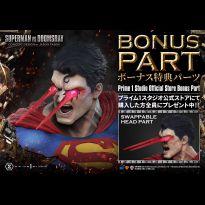 Superman Vs Doomsday (Jason Fabok) Deluxe Bonus Edt 1/3