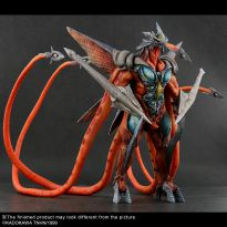 Iris Gamera 3 (Large Kaiju Series)
